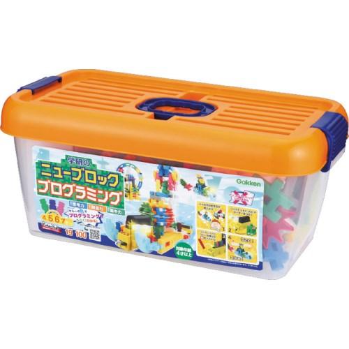 ラッピング対応可◆学研のニューブロック プログラミング クリスマスプレゼント おもちゃ こども 子供 知育 勉強 4歳