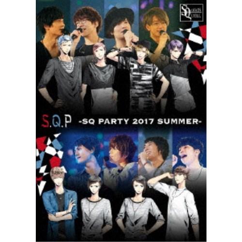 S.Q.P -SQ PARTY 2017 SUMMER- 【DVD】