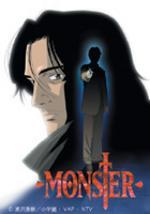 MONSTER DVD-BOX Chapter.1 【DVD】