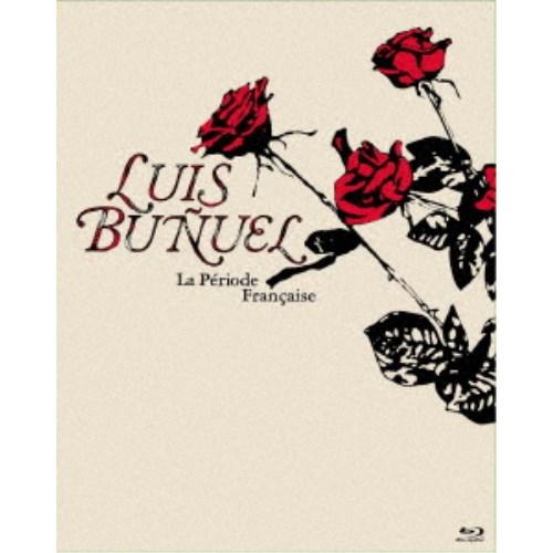 【送料無料】ルイス・ブニュエル ≪フランス時代≫ Blu-ray BOX 【Blu-ray】