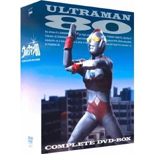 【送料無料】ウルトラマン80 COMPLETE DVD-BOX 【DVD】