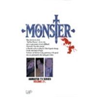 MONSTER DVD-BOX Chapter.4 【DVD】
