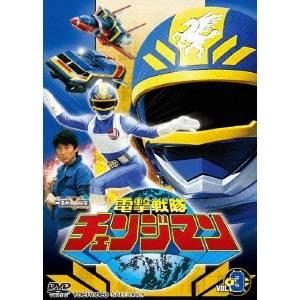 電撃戦隊チェンジマン VOL.3 【DVD】