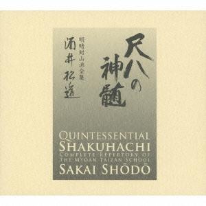 酒井松道/尺八の神髄 明暗対山派全集 【CD】