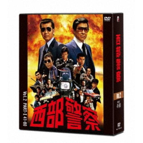 限定価格セール 西部警察 40th Anniversary 国内在庫 Vol.2 DVD