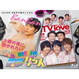【送料無料】潜入捜査アイドル・刑事ダンス Blu-ray BOX 【Blu-ray】