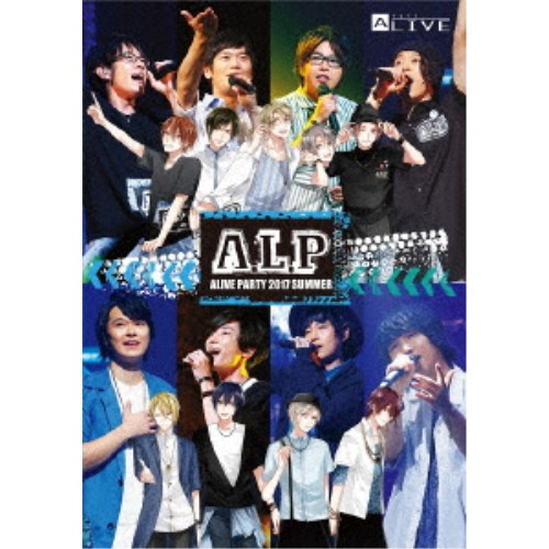 A.L.P -ALIVE PARTY 2017 SUMMER- 【DVD】