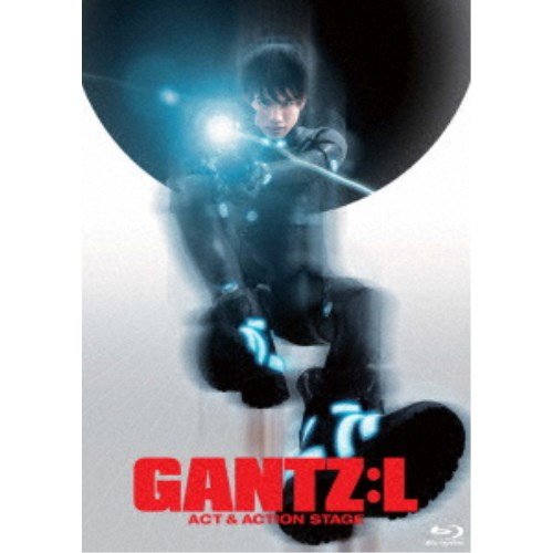 舞台「GANTZ:L」-ACT&ACTION STAGE- 【Blu-ray】