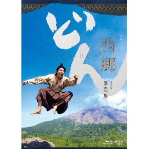 西郷どん 完全版 第壱集 【Blu-ray】