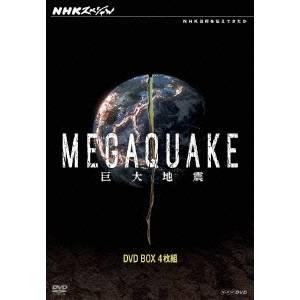 【送料無料】NHKスペシャル MEGAQUAKE DVD-BOX 【DVD】