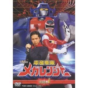 電磁戦隊メガレンジャー VOL.1 【DVD】