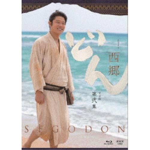 西郷どん 完全版 第弐集 【Blu-ray】