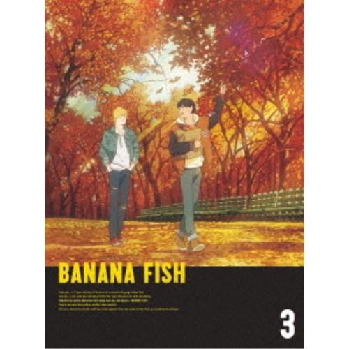 【送料無料】BANANA FISH Blu-ray Disc BOX 3《完全生産限定版》 (初回限定) 【Blu-ray】