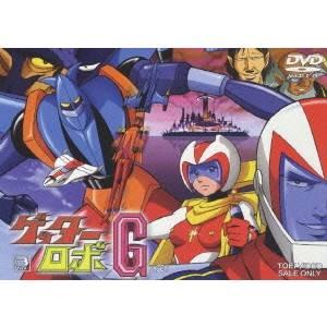 ゲッターロボG VOL.3 【DVD】