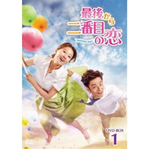 【送料無料】最後から二番目の恋 beautiful days DVD-BOX1 【DVD】