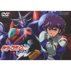 ゲッターロボ號 VOL.1 【DVD】