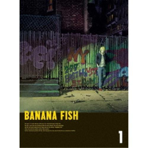 【送料無料】BANANA FISH DVD BOX 1《完全生産限定版》 (初回限定) 【DVD】