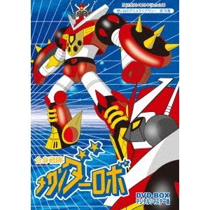 【送料無料】合身戦隊メカンダーロボDVD-BOX デジタルリマスター版 【DVD】