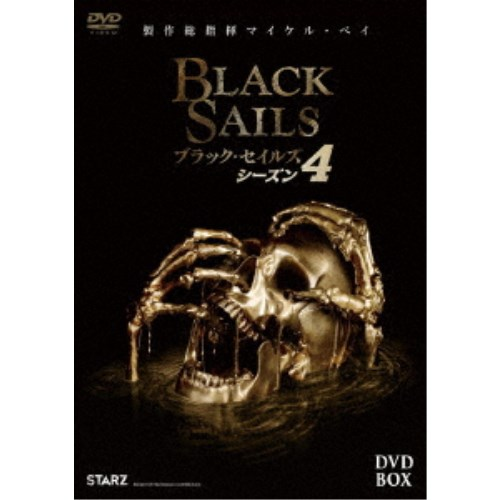 BLACK SAILS/ブラック・セイルズ4 DVD-BOX 【DVD】