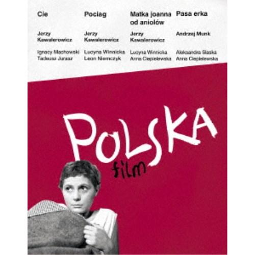 ポーランド映画傑作選3 カヴァレロヴィチ&ムンク Blu-ray BOX 【Blu-ray】