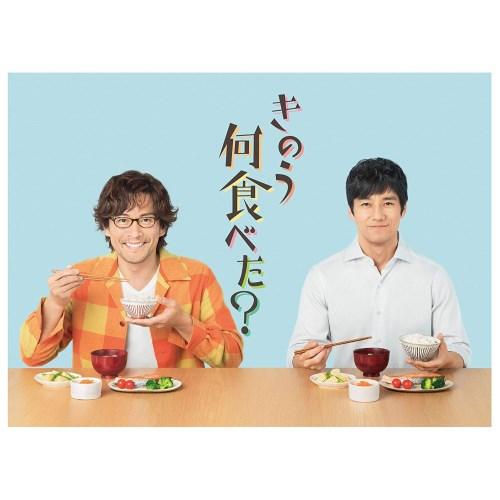 きのう何食べた?Blu-rayBOX 【Blu-ray】