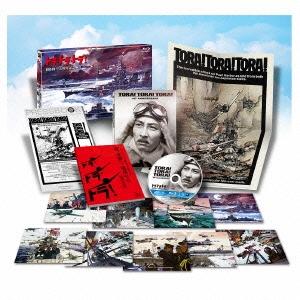 【送料無料】トラ・トラ・トラ!製作四十五周年記念版 アルティメット・ブルーレイBOX (初回限定) 【Blu-ray】