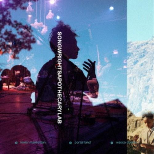 エスペランサ ソングライツ アポセカリー CD 25%OFF 特価キャンペーン ラボ