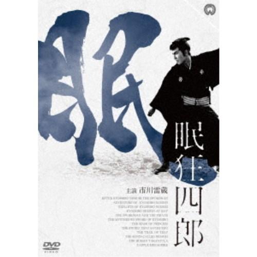 【送料無料】眠狂四郎 DVD-BOX 【DVD】