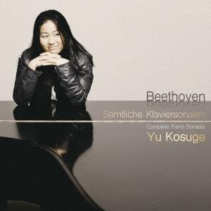 【送料無料】小菅優/ベートーヴェン:ピアノ【CD】・ソナタ全集《完全生産限定盤》 (初回限定) (初回限定)【CD】, YNS WEDDING:0af21ca0 --- sunward.msk.ru