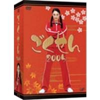 【送料無料】ごくせん 2005 DVD-BOX 【DVD】