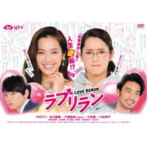 【送料無料】ラブリラン DVD-BOX 【DVD】