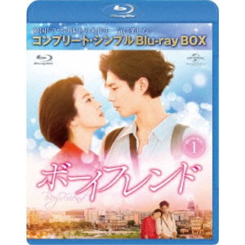 ボーイフレンド デポー BOX1 コンプリート シンプルBlu-ray 内祝い 期間限定 Blu-ray BOX