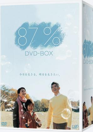 【送料無料】87% DVD-BOX 【DVD】