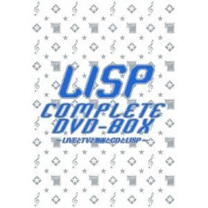 LISP COMPLETE DVD-BOX~LIVEとTVと動画とCDとLISP~ 【DVD】