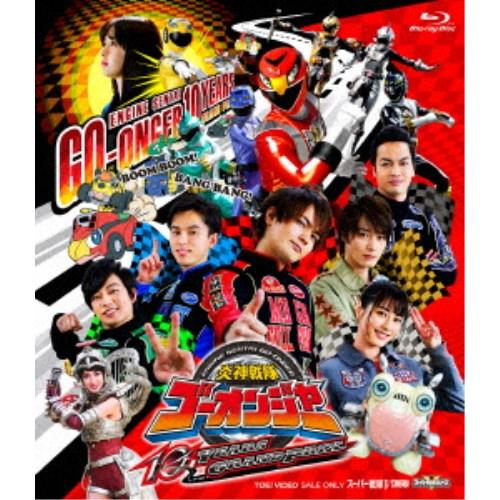 炎神戦隊ゴーオンジャー 定番スタイル 10 YEARS GRANDPRIX《通常版》 Blu-ray オンラインショップ