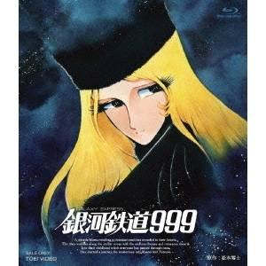 日本正規代理店品 数量限定 銀河鉄道999 Blu-ray