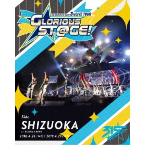 THE IDOLM@STER SideM/THE IDOLM@STER SideM 3rdLIVE TOUR ~GLORIOUS ST@GE~ LIVE Blu-ray Side SHIZUOKA 【Blu-ray】