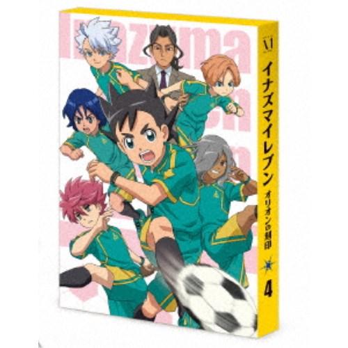 イナズマイレブン オリオンの刻印 Blu-ray BOX 第4巻 【Blu-ray】