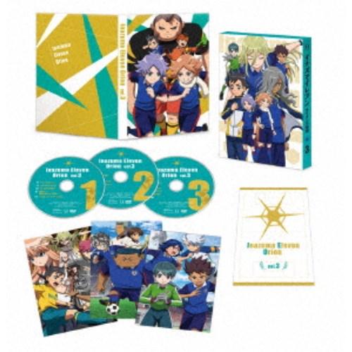 イナズマイレブン オリオンの刻印 DVD BOX 第3巻 【DVD】