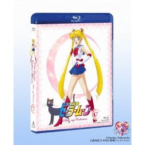 【送料無料】美少女戦士セーラームーン Blu-ray Collection Vol.1 【Blu-ray】