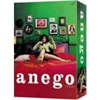 【送料無料】anego[アネゴ] DVD-BOX 【DVD】