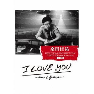 桑田佳祐 LIVE TOUR & DOCUMENT FILM 「I LOVE YOU -now & forever-」完全盤 【Blu-ray】