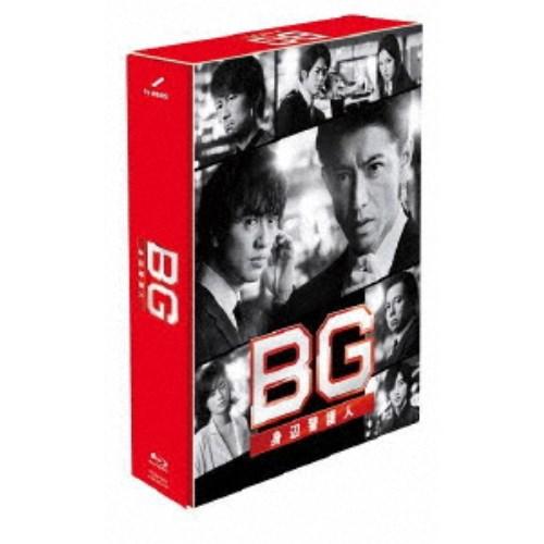 BG ~身辺警護人~2020 Blu-ray BOX 【Blu-ray】