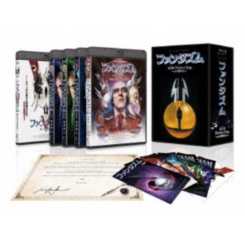 【送料無料】ファンタズム 全5作 Perfect Box 【Blu-ray】
