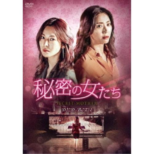 秘密の女たち DVD-BOX1 【DVD】