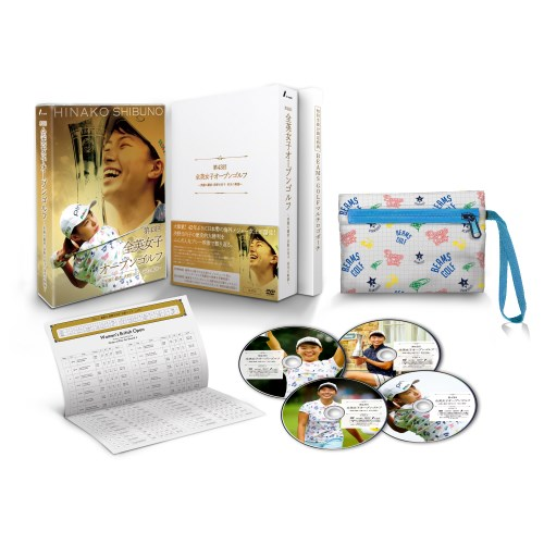 ≪初回仕様≫第43回全英女子オープンゴルフ ~笑顔の覇者・渋野日向子 栄光の軌跡~ 豪華版 【DVD】
