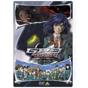 ガンパレード・オーケストラ 白の章 DVD-BOX 【DVD】