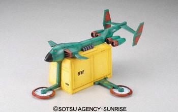 ◆26日以降お届け予定◆EXモデル 1/144スケール ガンペリー おもちゃ ガンプラ プラモデル 機動戦士ガンダム