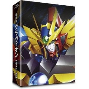 【送料無料】超重神グラヴィオン Blu-ray BOX 【Blu-ray】