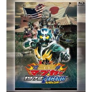 琉神マブヤー 1972 LEGEND 【Blu-ray】